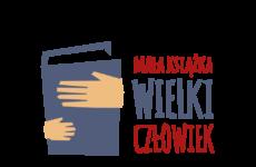 """Więcej o: Już we wrześniu startuje projekt """"Mała książka – wielki człowiek"""" w ponad 5200 bibliotekach w Polsce"""