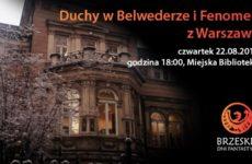 Więcej o: Spotkanie autorskie z Tomaszem Duszyńskim